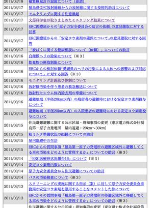 20121111_220536