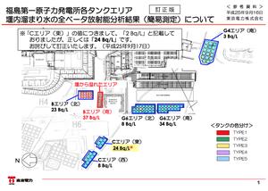 20131003_22132_2